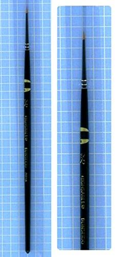 ハイ・セーブル 5/0 号 (丸) UMHS250/ 文盛堂 特殊ナイロン仕様 プラモデル塗装用筆 腰の強さと弾力性にす...