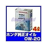 ホンダ ウルトラ LEO 0W-20 SN 4L