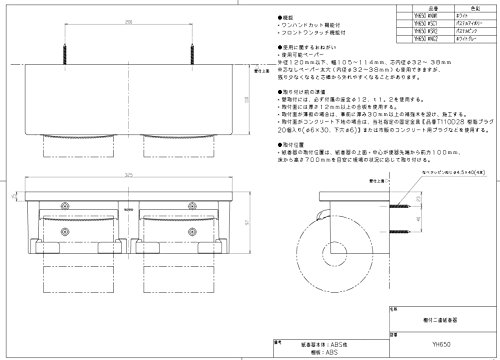 TOTO 二連紙巻器  フラット棚(樹脂) ホワイト YH650#NW1