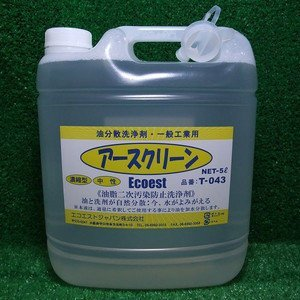 エコエスト オイル処理剤・業...