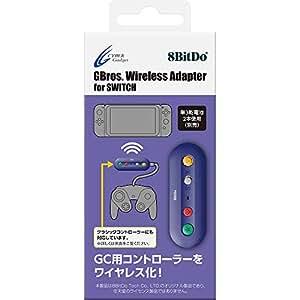 8BitDo GBros. Wireless Adapter for Switch - Switch