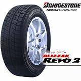 ブリヂストン スタッドレスタイヤ BLIZZAK REVO2 255/40R19 100Q