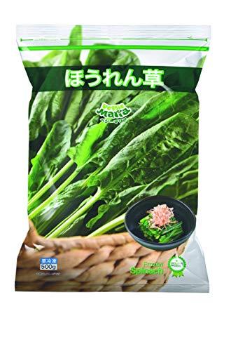 ほうれん草500g 冷凍野菜 ベジーマリア 簡単お手軽 SPINACH