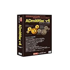 ADmitMac v4 10Pack