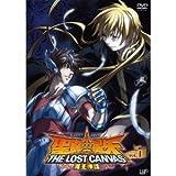 聖闘士星矢 THE LOST CANVAS 冥王神話 第2章のアニメ画像