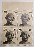 Indian Definitive Stamps of Mahatma Gandhi Block of 4 (d-143)