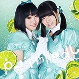 鏡のデュアル・イズム/100%サイダーガール(初回限定盤A)(DVD付)