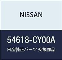 NISSAN (日産) 純正部品 ロツド アッセンブリー コネクテイング スタビライザー 品番54618-CY00A