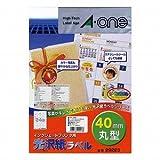 エーワン A-One インクジェットプリンタ用 光沢紙ラベル 24面丸型40mm 10シート A4判 29223 / 5セット