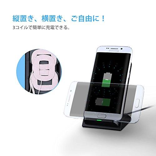 Seneo Qiワイヤレス充電器 スタンド型 3つのコイル Nexus 4 / 5 / 6 / 7(2013),Galaxy S6/S7/S6 Edge/S7 Edge,SHARP,富士通,Kyocera,Panasonic,Motorola,Nokiaその他QI対応機種(ブラック)