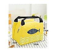 サーマルランチバッグ 漫画の魚のジッパーかわいいスクエアクーラーバッグランチバッグ(イエロー)