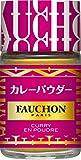FAUCHONカレーパウダー 27g ×5本