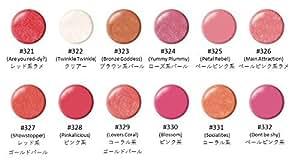 ラシャスリップス #321 レッド系ラメ (Are you red-dy?) リップグロス 7ml (INFRACYTE) [並行輸入品]
