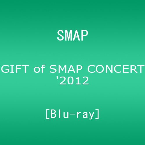 GIFT of SMAP CONCERT'2012 [Blu-ray] -