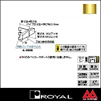 e-kanamono ロイヤル FOブラケット32(挿入式中間用) A-389S 200 APゴールド