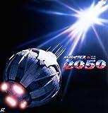 クライシス2050 [Laser Disc]
