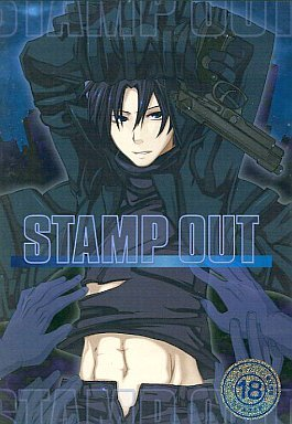 STAMPOUTの詳細を見る