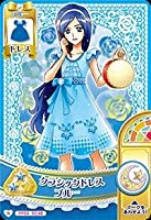 プリンセスパーティー4弾 ミュージックパーティー/PP04-32/クラシックドレスブルー N