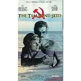Tamarind Seed [VHS] [Import]