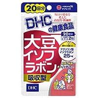 【まとめ買い】DHC 大豆イソフラボン 吸収型 20日分 40粒×2