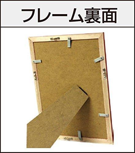 『ナカバヤシ デジタルプリントフレーム A4 B5 ホワイト フ-DPW-A4-W』の2枚目の画像