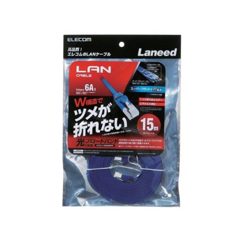 LANケーブル CAT6A 爪折れ防止 フラット/15m メタリックブルー LD-GFAT BM150 1個 [7521]