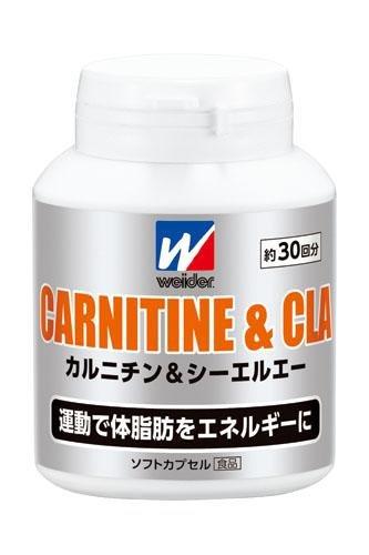 ウイダー カルニチン&CLA 120粒 約30回分