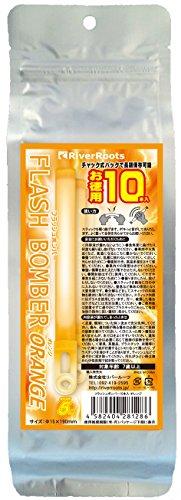 フラッシュボンバー オレンジ (10本入り アルミパック)