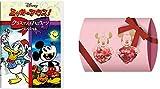 【早期購入特典あり】ミッキーマウス! クリスマス&ハロウィーンスペシャル(期間限定) [DVD] ギフトボックス付