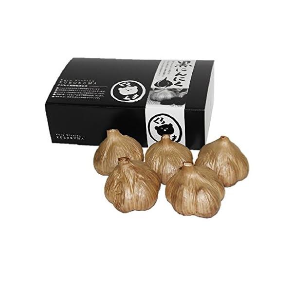 黒にんにく「くろくま」L玉×5個の商品画像