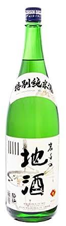 酔仙 岩手の地酒 [ 日本酒 岩手県 1800ml ]