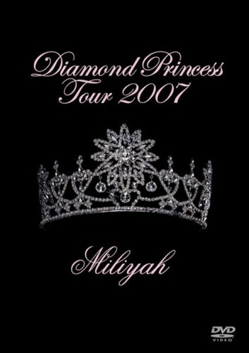 Diamond Princess Tour 2007 [DVD]