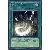 遊戯王カード 奇跡の蘇生 CDIP-JP044R