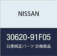 NISSAN (日産) 純正部品 シリンダー アッセンブリー クラツチ オペレーテイング シルビア 品番30620-91F05