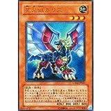 【遊戯王シングルカード】 《プロモーションカード》 星見獣ガリス ウルトラレア gx06-jp001