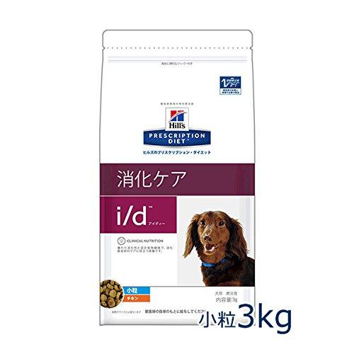 ヒルズ 犬用 i/d 消化ケア 小粒 ドライ 3kg...