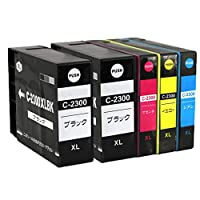Siyisan for キャノン Canon 2300 PGI-2300 PGI-2300XL BK/C/M/Y インク カートリッジ 顔料 増量 互換 ブラック シアン マゼンタ イェロー (5色セット) MAXIFY MB5430/MB5330/MB5130/MB5030/IB4130/IB4030 インクジェット プリンター