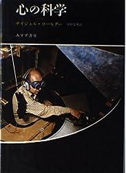 Amazon.co.jp: ナイジェル・コー...