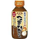 エバラ たまねぎのたれ(270g) フード 調味料・油 たれ k1-4901108014004-ak 刻印