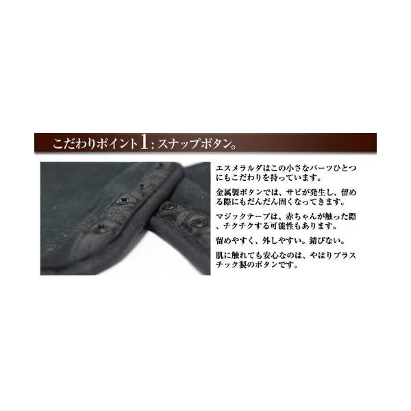 エスメラルダ サッキングパッド ベビーキャリア...の紹介画像3