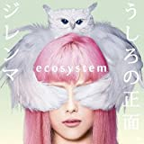 secret / ecosystem