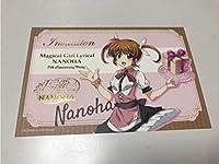 魔法少女リリカルなのは 15th Anniversary Party インビテーションカード なのは マルイ