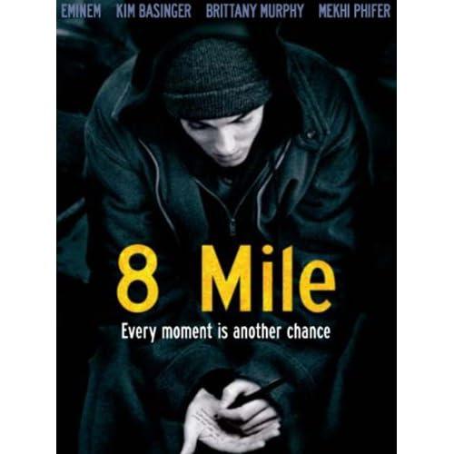 8 マイル (吹替版)