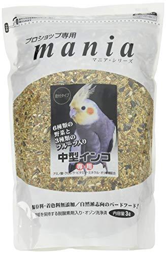 黒瀬ペットフード プロショップ専用 mania 中型インコ 3L