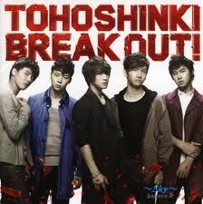 [画像:BREAK OUT!(Bigeast盤)]