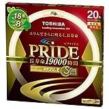 東芝 ネオスリムZ PRIDE(プライド) 環形「サークライン」 20形 3波長形電球色 FHC20EL-PDLN