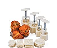 Shenglong Mid-Autumn Festival Hand-Pressure Moon Cake Mould With 12 Pcs Mode Pattern For 4 Sets [並行輸入品]
