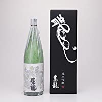 創業元治2年、昔ながらの手造りにこだわった愛知の蔵元がお届けする 純米吟醸 東龍 龍の舞 1800ml