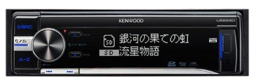 [ケンウッド/KENWOOD]  MP3/WMA/AAC/WAV対応CD/USB/SDレシーバー  【品番】 U585SD