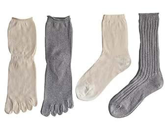 千代治のくつ下 冷えとり靴下 4足重ね履きセット 日本製 シルク100%とオーガニックコットン100% グレー